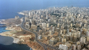 Beirut High Definition