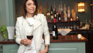 Bethenny Frankel Pictures