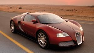 Bugatti Veyron Computer Backgrounds