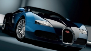 Bugatti Veyron High Quality Wallpapers