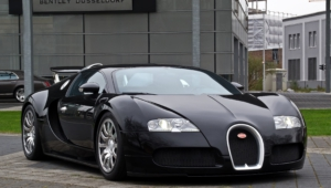 Bugatti Veyron Wallpaper For Laptop