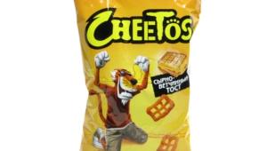 Cheetos Wallpaper