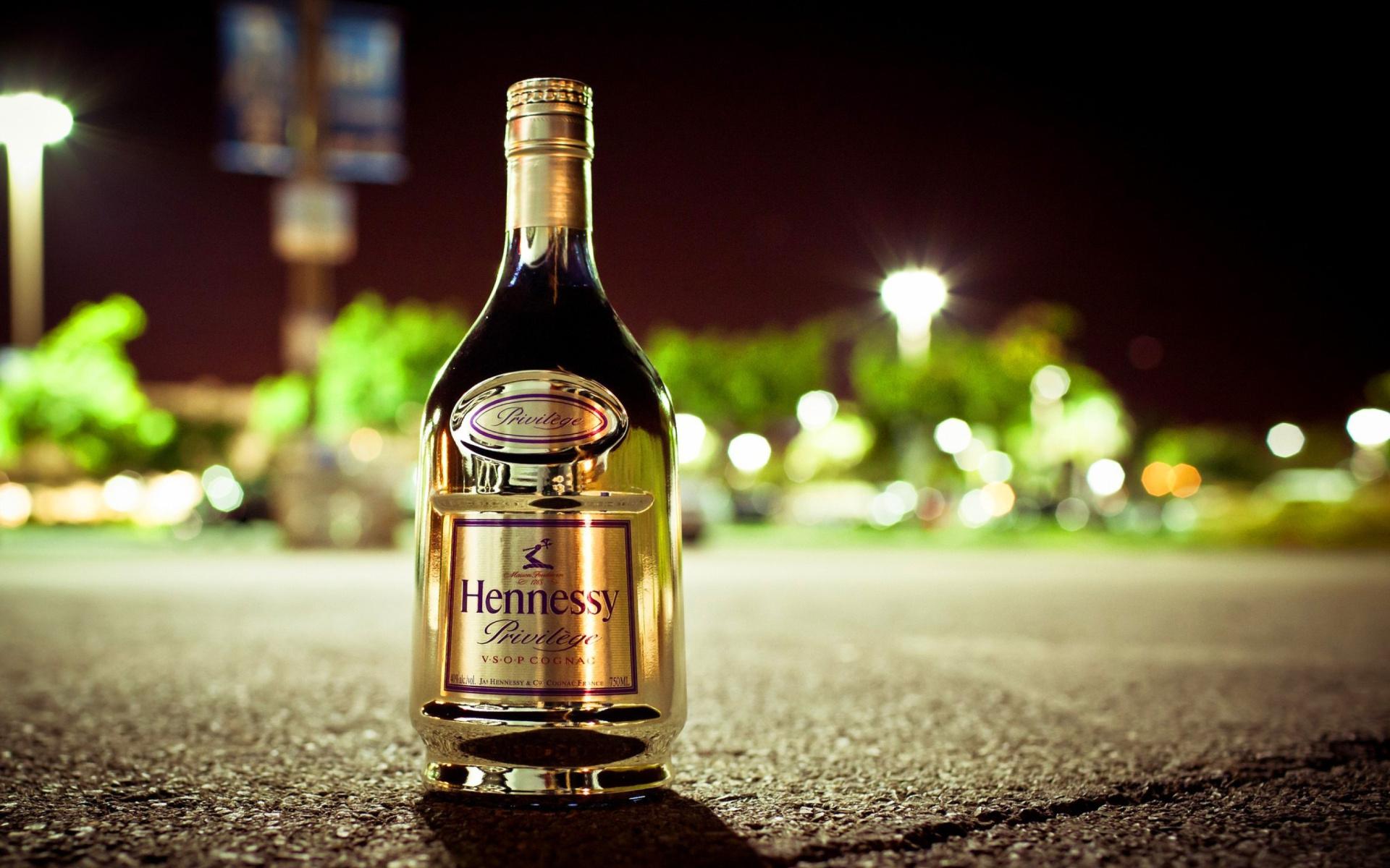 Cognac Hd Background