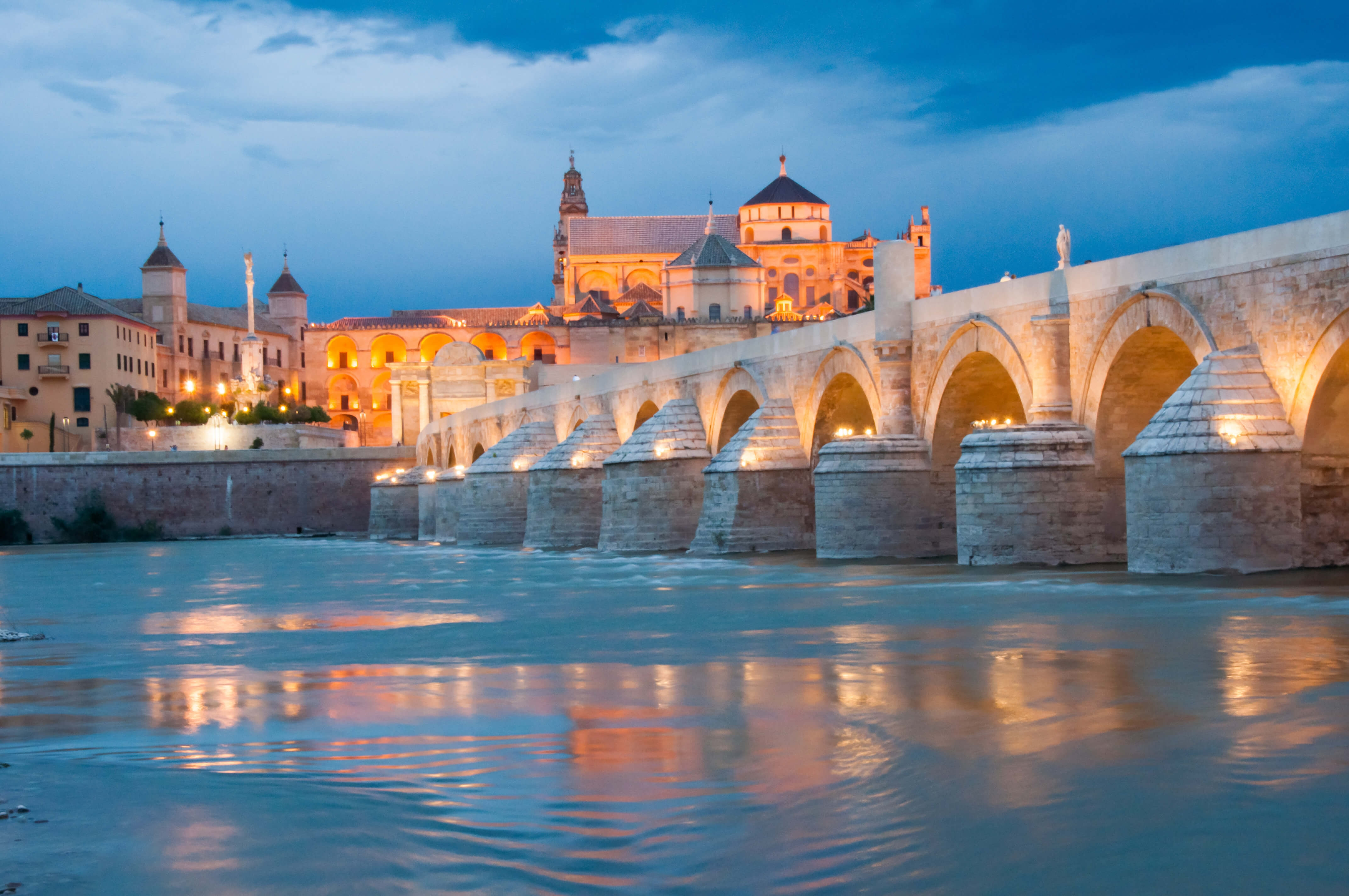Cordoba Wallpapers Images Photos Pictures Backgrounds