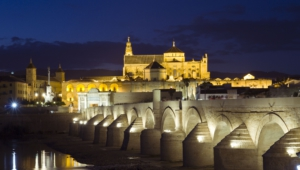 Cordoba Hd Wallpaper