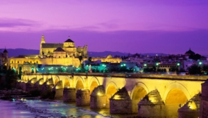 Cordoba High Definition Wallpapers