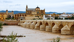 Cordoba High Quality Wallpapers
