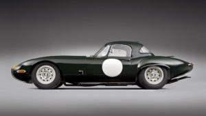 Jaguar E Type Wallpapers
