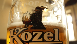 Kozel Wallpapers Hd