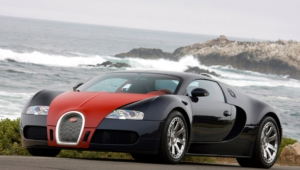 Pictures Of Bugatti Veyron