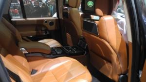 Range Rover Desktop