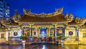 Taipei Desktop