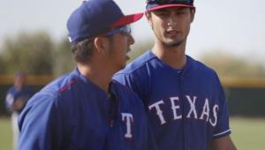 Texas Rangers Hd