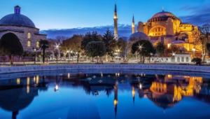 Turkey Background
