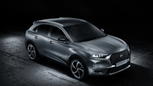 DS 7 Crossback HD Background