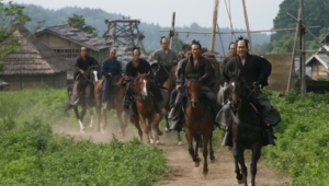 13 Assassins Background