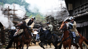 13 Assassins Widescreen