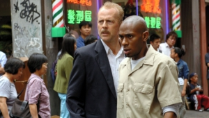 16 Blocks Wallpapers HD
