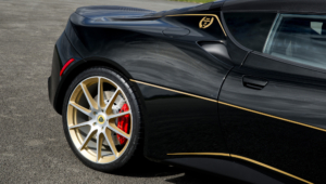 Lotus Evora Sport 410 GP Pictures