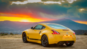 Nissan 370Z Heritage Edition Images