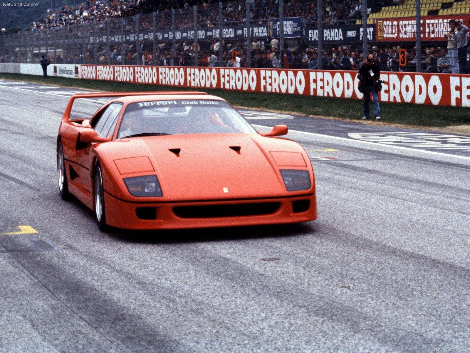 Ferrari F40 HD