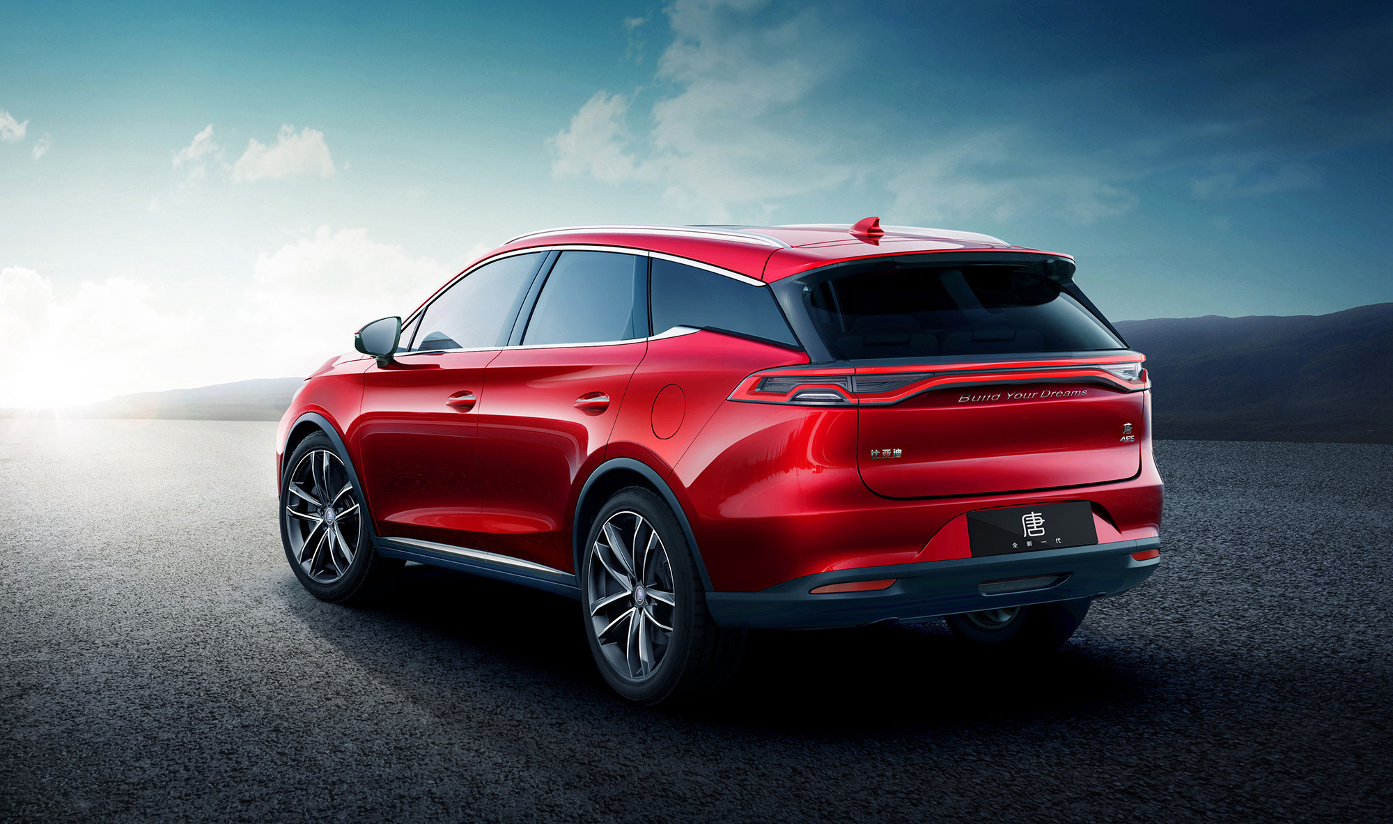 Pictures Of BYD Tang