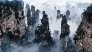 Tianzi Mountain Background