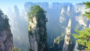 Tianzi Mountain Widescreen